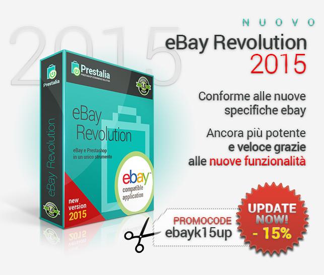 Ebay Revolution 2015